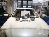 呼和浩特斯巴鲁傲虎汽车音响改装漫步者NF651C套装喇叭,欧卡改装网,汽车改装