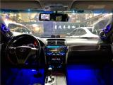 云浮丰田七代凯美瑞汽车音响改装洛克力量R663三分频喇叭,欧卡改装网,汽车改装
