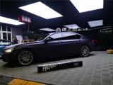 合肥宝马7系汽车改色贴膜CYS超亚黑幻蓝改色膜,欧卡改装网,汽车改装