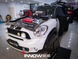 上海宝马mini汽车音响改装德国伊顿Mas 160两分频喇叭,欧卡改装网,汽车改装