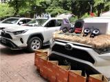 云浮新丰田荣放汽车音响改装洛克力量R650两分频喇叭,欧卡改装网,汽车改装