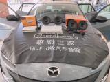 常州马自达6汽车音响改装歌剧世家VS32两分频喇叭,欧卡改装网,汽车改装
