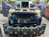 云浮路虎发现5汽车音响改装德国ZRN N63主动三分频喇叭,欧卡改装网,汽车改装