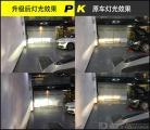 东莞车灯改装丰田大霸王改装PDK LED双光透镜,欧卡改装网,汽车改装