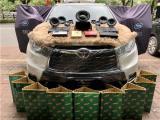云浮汽车音响改装丰田汉兰达改装德国海螺5系三分频喇叭,欧卡改装网,汽车改装