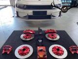 [领克03刹车改装]Brembo V6大六刹车卡钳,强劲制动,欧卡改装网,汽车改装