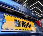 西安汽车精细化服务整备合集(西安汽车改装),欧卡改装网,汽车改装