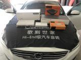 常州汽车音响改装沃尔沃S60改装丹拿236两分频喇叭,欧卡改装网,汽车改装