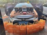 云浮汽车音响改装丰田雷凌改装Venom N62二分频喇叭,欧卡改装网,汽车改装