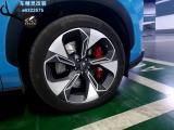 [广汽新能源埃安AION V刹车改装]AP8521大六刹车卡钳,欧卡改装网,汽车改装