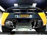 广州汽车改装迈凯轮12C改装RevoZport碳纤维后唇,欧卡改装网,汽车改装