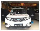 昆山汽车音响改装吉利博越改装德国喜力仕L62C喇叭,欧卡改装网,汽车改装