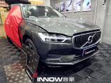 上海汽车隔音改装沃尔沃XC60改装俄罗斯stp隔音,欧卡改装网,汽车改装