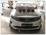 昆山汽车音响改装 吉利GL改装意大利史泰格音响,欧卡改装网,汽车改装