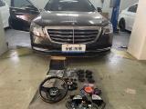 石家庄汽车改装奔驰S改装柏林之声音响+原厂桃木方向盘,欧卡改装网,汽车改装
