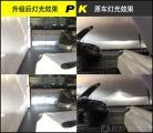 东莞车灯改装丰田普拉多改装PDK LED双光透镜,欧卡改装网,汽车改装