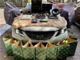 云浮汽车音响改装 丰田锐志改装德国海螺3系三分频喇叭,欧卡改装网,汽车改装
