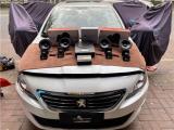 云浮汽车音响改装 标志408改装美国JBL 61CF二分频喇叭,欧卡改装网,汽车改装