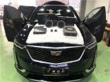 广州汽车音响改装 凯迪拉克XT6改装绅士宝TC6.2i西瓜皮二分频喇叭,欧卡改装网,汽车改装