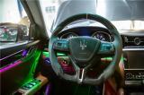 玛莎拉蒂总裁改装碳纤维方向盘多色氛围灯,欧卡改装网,汽车改装