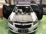 广州汽车音响改装 雪佛兰科鲁兹改装PHD A6.1二分频喇叭,欧卡改装网,汽车改装
