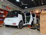 呼市汽车音响改装 欧拉白猫改装漫步者SF651B套装喇叭+大能隔音,欧卡改装网,汽车改装