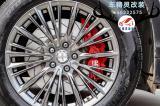 [丰田汉兰达刹车改装]AP8520大六卡钳,强劲制动,欧卡改装网,汽车改装