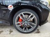 [宝马X3刹车改装]AP9560大六刹车卡钳,强劲制动撩妹,欧卡改装网,汽车改装