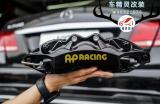 [奔驰E260l刹车改装]AP9040大六卡钳,低调帅气制动,欧卡改装网,汽车改装