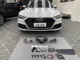 石家庄汽车改装 奥迪A7改装RS7包围+锻造轮毂+碳纤维方向盘,欧卡改装网,汽车改装
