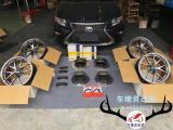[雷克萨斯ES300刹车改装]AP9040大六和AP7600小四,欧卡改装网,汽车改装