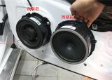 杭州汽车音响改装 捷豹XEL改装专车专用英国之宝汽车音响,欧卡改装网,汽车改装