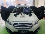 广州汽车音响改装 斯巴鲁傲虎改装PHD E6.1二分频喇叭+四门双层隔音,欧卡改装网,汽车改装