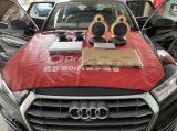 常州汽车音响改装 奥迪Q5L改装全套歌剧世家两分频喇叭,欧卡改装网,汽车改装