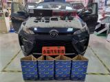 佛山汽车音响改装 丰田威兰达改装丹拿236二分频喇叭,欧卡改装网,汽车改装