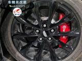 [凯迪拉克CT5刹车改装]Brembo大四活塞卡钳,完美制动,欧卡改装网,汽车改装