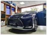 昆山汽车音响改装 雷克萨斯RX300改装意大利史泰格SDSP10,欧卡改装网,汽车改装