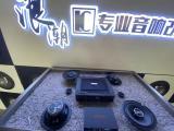 南昌汽车音响改装 马自达阿特兹改装先锋TS-F170C两分频套装喇叭,欧卡改装网,汽车改装