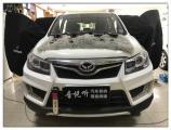 昆山汽车音响改装 北汽幻速S2改装日本先锋音响,欧卡改装网,汽车改装