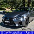 雷克萨斯GS汽车外观改装GS F包围套件,欧卡改装网,汽车改装