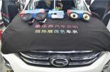 广州汽车音响改装 传祺GS3改装创意雷RS-185两分频套装喇叭,欧卡改装网,汽车改装