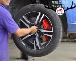 [沃尔沃XC60刹车改装]AP8520大六活塞卡钳,强劲制动撩妹,欧卡改装网,汽车改装