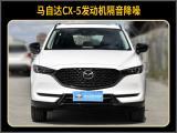 厦门汽车隔音改装 马自达CX5改装大白鲨隔音,欧卡改装网,汽车改装