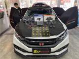 广州汽车音响改装 本田思域改装奔朗165ES套装两分频音响,欧卡改装网,汽车改装