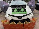 云浮汽车音响改装 丰田卡罗拉改装ZRN二分频喇叭,欧卡改装网,汽车改装