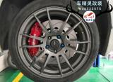 [本田思铂睿刹车改装]AP9040大六卡钳,帅气灵敏制动,欧卡改装网,汽车改装