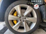 [英菲尼迪QX70/FX35刹车改装]Brembo前六后四刹车卡钳,欧卡改装网,汽车改装