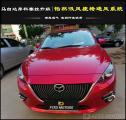 深圳光明西乡汽车改装 马自达3 昂克赛拉改装座椅通风系统,欧卡改装网,汽车改装
