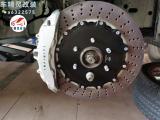 [英菲尼迪QX80刹车改装]Brembo前6后4刹车卡钳套装,欧卡改装网,汽车改装
