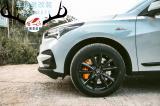 [讴歌RDX刹车改装]VINIC前六后四刹车卡钳,完美制动,欧卡改装网,汽车改装